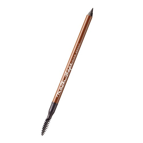 Maybelline Brow Precise Shaping Pencil 3.5g