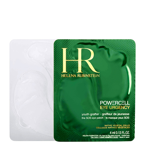 Helena Rubinstein Powercell Eye Patch Full Kit (6 Eye Patches)