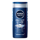 Nivea MEN Shower Protect & Care 250 ml